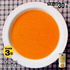<ベターホーム缶詰>パンプキン190g×15缶