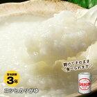 コシヒカリがゆ280g[賞味期限3年](お粥/おかゆ/災害弱者/非常食)