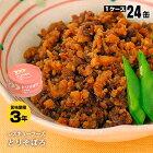 レスキューフーズとりそぼろ缶24缶入り(非常食/保存食/ホリカフーズ/防災/缶詰)