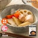おいしい非常食 LLF食品 筑前煮90g(ロングライフフーズ/おかず/煮物/野菜/美味しい)