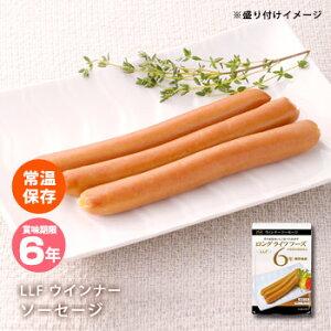 おいしい非常食 LLF食品 ウインナーソーセージ3本 約90g (防災グッズ ロングライフフーズ 肉 おかず 美味しい)