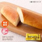 非常食超しっとりコッペパン100g(防災パン/パックパン/パック入りパン/美味しい)