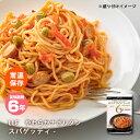 おいしい非常食 LLF食品 やわらかナポリタンスパゲッティ 200g(ロングライフフーズ パスタ ケチャップ ソーセージ ト…