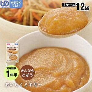 介護食 おいしくミキサー 副菜きんぴらごぼう×12袋セット(野菜 ホリカフーズ レトルトミキサー食 噛まなくてよい)