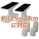 家具転倒防止伸縮棒[ホワイト]2本組3Sサイズ約12.9〜23cm対応突っ張り棒KTB-12W