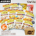 非常食セット 尾西食品のアルファ米12種コンプリートBOX(防災セット ご飯)