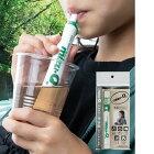 ストロー浄水器(飲料水確保/非常災害用/東京都優良商品選定品)