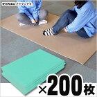 災害避難所用マット[エメラルドグリーン]×200枚セット(災害対策/東リ)