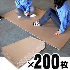災害避難所用マット[ブラウン]×200枚セット【後払い不可】(災害対策 東リ)