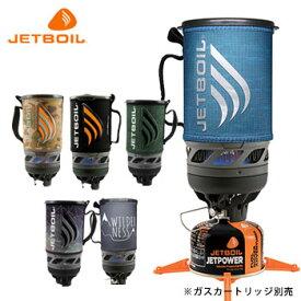 モンベル JETBOIL フラッシュ アウトドア クッカー ジェットボイル 1.0L ストーブ ガス #1824393