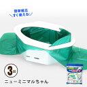 携帯簡易トイレ ニューミニマルちゃん 3NM-60(3回分セット)(簡易トイレ 非常用トイレ 断水 防災 アウトドア)