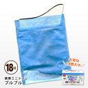 プルプルエコパック18個入[18AP-20](簡易トイレ 非常用トイレ 断水 非常用)