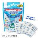 高速度水性物凝固剤コアプルEMCPM-60T10個入(凝固剤 非常用 トイレ 食添用殺菌剤) [M便 1/3]