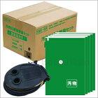 汚物圧縮保管袋セット(5枚入り・空気抜き付)