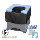 ダンボール製非常用簡易トイレR-39(簡単トイレ/簡易トイレ/非常用トイレ/便袋/スペア袋)