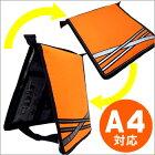 【防災館オリジナル】フルアクトFull-ActA4(防災頭巾/保護用品/避難用品)