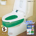 非常用簡易トイレ ベンリー袋R[5枚入り]5RBI-40[M便 1/1]