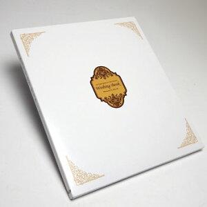 ウィッシングブック『専用ブックケース』(本 ギフト オリジナル絵本 プレゼント) [M便 1/1]