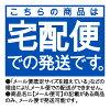 SAN-EI三荣水栓制作所节水淋浴头RAINYレイニーPS303-80XA