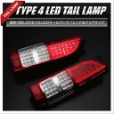 Brightx27 hiace200 tail lamp red clear 1