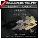 Floor mat thum new new 01 01