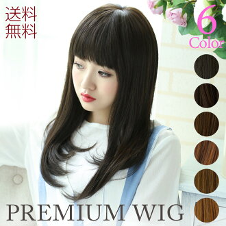 Plant wig medium Wankar total hand; a wig long shot human hair Halloween costume play for the full wig straight wig wig long wig reckoning hair extension raven-black hair wedding ceremony medical care
