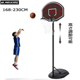 MaxKare バスケットゴール バスケットボールシステム 屋外 室内 ミニ 168-230cm 高さ調節可能 ゴールネット/バックボード/キャスター付き 青少年 子供に 練習用 一般公式サイズ対応