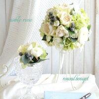 ウェディングブーケキットカリヨンローズ造花ブーケ手作りキットラウンドブーケキットブーケ青ブーケ造花材料ウエディングブーケブライダルブーケラウンドブーケ手作りキットブーケハンドメイドブーケ結婚式ギフト海外挙式ブーケスタンド付き