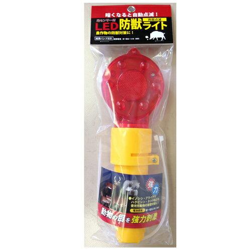 【あす楽対応】LED防獣ライト6LED