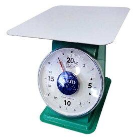 【あす楽対応】上皿自動秤 SPS−20KG20KG