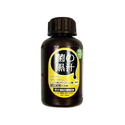 【あす楽対応】(株)ヤサキ菌の黒汁100ML