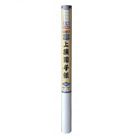 【あす楽対応】アサヒペン上撰障子紙94CMX30M5852雲竜