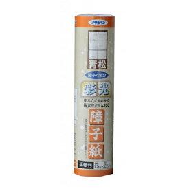 【あす楽対応】アサヒペン彩光障子紙半紙判S−552青松