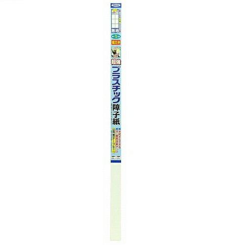 【あす楽対応】アサヒペンUVカット超強プラスチック障子紙94CMX215CM無地6811