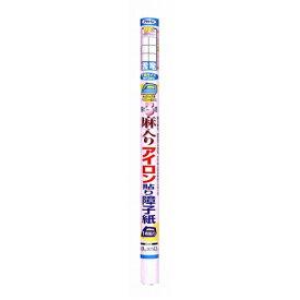 【あす楽対応】アサヒペン麻入りアイロン貼り障子紙69CMX4.3M6102雲竜