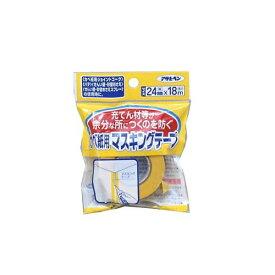 【あす楽対応・送料無料】アサヒペンカベ紙用マスキングテープ24X18741