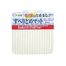 アサヒペンすべりどめマット10X10LF8−10 Cホワイト