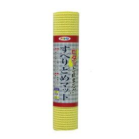 アサヒペンすべりどめマット30X125LF9−30 Pイエロー
