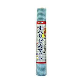 アサヒペンすべりどめマット45X125LF10−45Pブルー
