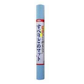 アサヒペンすべりどめマット60X125LF10−60Pブルー