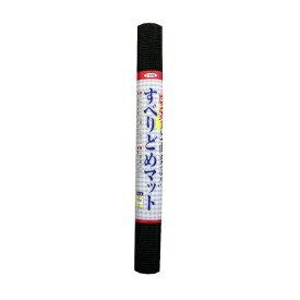 アサヒペンすべりどめマット60X125LF12−60ブラック