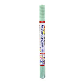 アサヒペンすべりどめマット90X125LF7−90Pグリーン