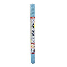 アサヒペンすべりどめマット90X125LF10−90Pブルー