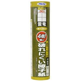 【あす楽対応】アサヒペン4倍強い破れにくい障子紙25CMX11.3M5422雲竜