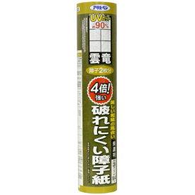 【あす楽対応】アサヒペン4倍強い破れにくい障子紙28CMX9.4M5432雲竜