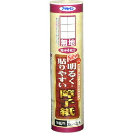 【あす楽対応】アサヒペンNEW明るく貼りやすい障子紙25CMX22.5M9111無地