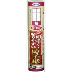 【あす楽対応】アサヒペンNEW明るく貼りやすい障子紙28CMX18.8M9124桜