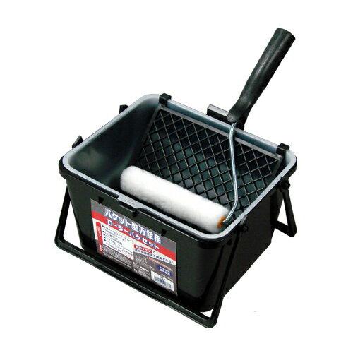 【あす楽対応】アサヒペンバケット型万能用ローラーバケセット5点セットBS−180