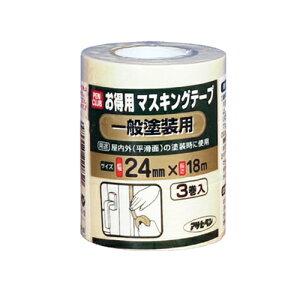 【あす楽対応・送料無料】アサヒペンPCお徳用マスキングテープ24X3巻入り一般塗装用