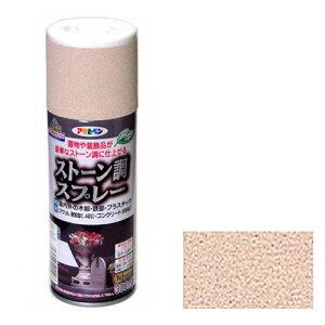 【あす楽対応・送料無料】アサヒペンストーン調スプレー300MLピンクグラナイト